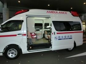 南多摩救急車1