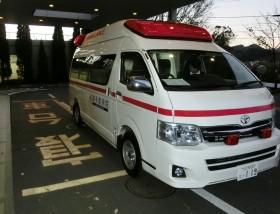 病院救急車の活用